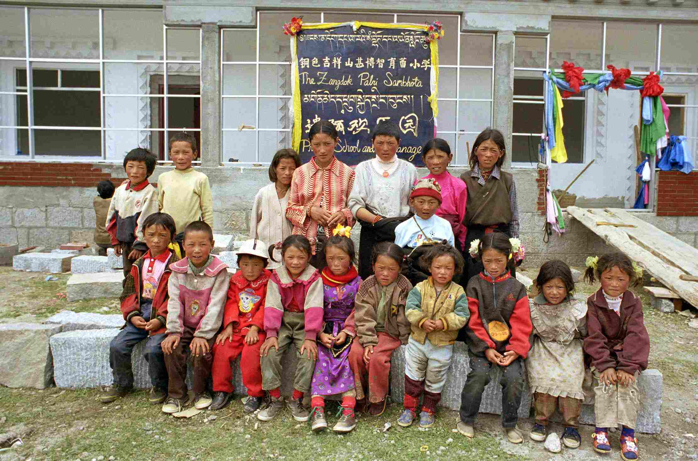 School children at inauguration in 2002